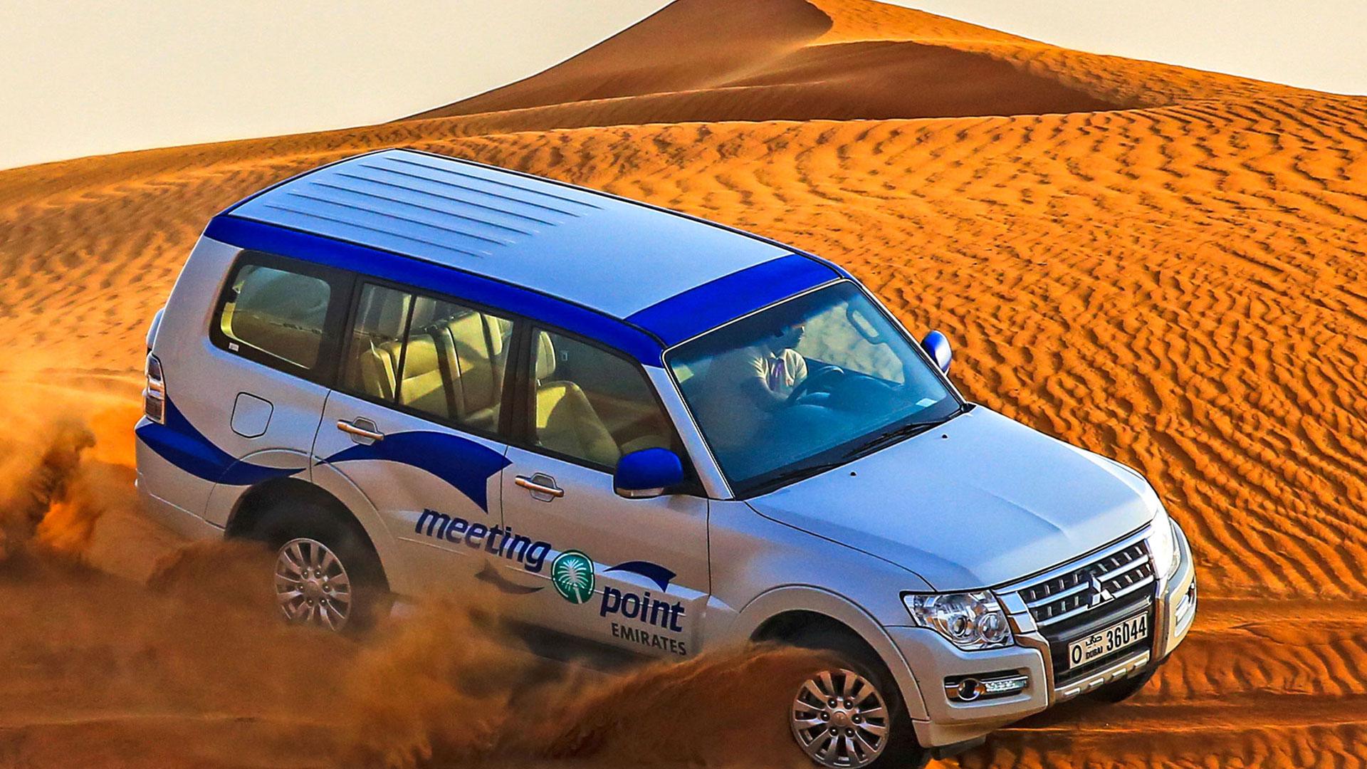 Emirates | Meeting Point International